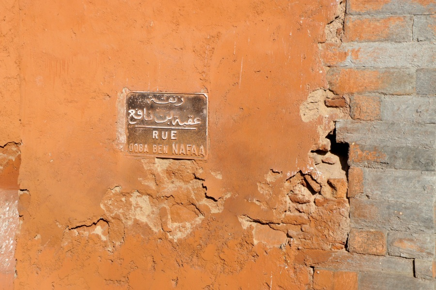 Marrakesh.wall